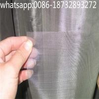 Buy cheap pure tungsten wire cloth tungsten wire mesh/150 mesh pure tungsten wire cloth tungsten wire mesh/tungsten mesh from wholesalers