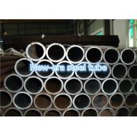 Buy cheap Seamless 4130 / 30CrMo Steel Drill Pipe Clean Smooth Surface ASTM A519 from wholesalers