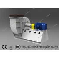 Buy cheap White Material Centrifugal Blower Fan Large Air Flow Stainless Steel Blade from wholesalers