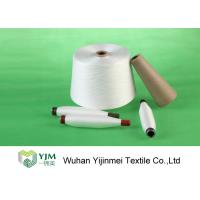 Buy cheap Knitting / Weaving Polyester Spun Yarn Bright Color With 100% Polyester Staple Fiber from wholesalers