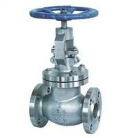 Buy cheap BS 1873 Industrial Stainless Steel Flanged Globe Valve OS&Y Class 300 from wholesalers