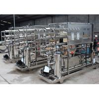 RO System Water Treatment Plant Reverse Osmosis Water Purification System Manufactures