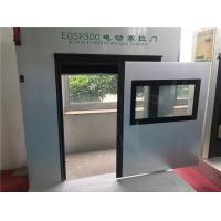 Buy cheap Double / Single Panel Sliding Plug Door Inside / Outside Sealing For Pure Electric Bus from wholesalers