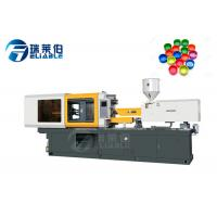 Buy cheap PLC Control Cap Injection Molding Machine 7.6 Tons Intergrated Toggle System from wholesalers