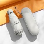 Buy cheap Sun umbrella 5 folding 8 panels anti-UV ultra light small capsule umbrella from wholesalers