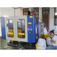Buy cheap Large Injection Stretch Blow Moulding Machine , Plastic Helmet Making Machine from wholesalers
