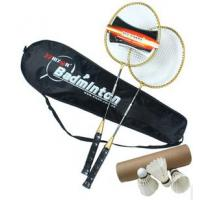 Buy cheap yonex 2014 new badminton racket shoulder hand bag from wholesalers