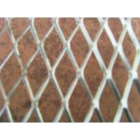 Buy cheap Expanded Metal Mesh (20 Years Factory) from wholesalers