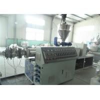 Buy cheap Double Wall Corrugated Pipe Extrusion Machine , PE Plastic Pipe Production Line from wholesalers