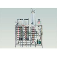 Buy cheap 60Hz Ion Exchange Water Treatment System , Fiber Glass SS 304 Mixed Bed Filter 500LPH RO Deionized Water Equipment from wholesalers
