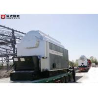 China Energy Saving Gas Oil Fired Biomass Wood Boiler ISO9001 Certification on sale