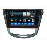 Buy cheap A9 Quad Core Car Multimedia Navigation System For Nissan X - Trail With Radio DVD from wholesalers