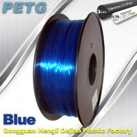 Wholesale 3D Printing Rapid Prototyping High Transparent Blue PETG Filament  1kg / Spool from china suppliers