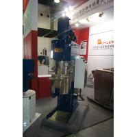 China High  Efficiency Planetary Mixer Controlled By The Frequency Inverter on sale
