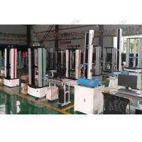 Wholesale UTM Computerized Universal Testing Machine With Tensile Compression Bending Clamping from china suppliers