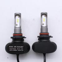 Buy cheap S1 9005 6500k 50W LED Car Headlight Bulbs Fanless Auto Styling 8000lm LED Fog Lamp for Audi BMW Toyota Nissan Honda from wholesalers