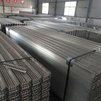Buy cheap Galvanized Iron Plate Galvanized Expanded Metal Rib Lath for Construction from wholesalers