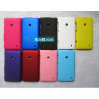 Buy cheap Nokia lumia 520 rubber matte plastic hard case cover capa funda hulle coque Custodia from wholesalers