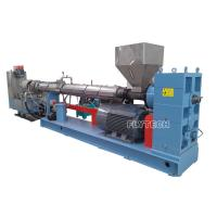 Wholesale PE PP FLAKE GRANULATION MACHINE / PLASTIC GRANULATION EQUIPMENT / PLASTIC RECYCLING MACHINE from china suppliers
