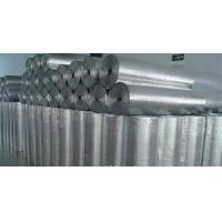 Wholesale Metal Aluminum Bubble Foil Heat Insulation from china suppliers