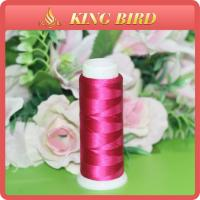 Wholesale Dyed 120D/2 Viscose Rayon Commercial embroidery thread Mercerized from china suppliers