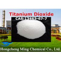 Buy cheap Strongest Coloring Dye Intermediates Titanium Dioxide White Inorganic Pigment from wholesalers
