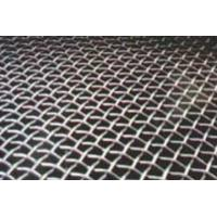Buy cheap Silver Crimped Wire Mesh, expanded wire mesh, metal mesh screen, 12.0mm from wholesalers
