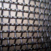Buy cheap Crimped Wire Mesh Stainless steel Crimped Wire Mesh China Crimped Wire Mesh for quarry Crimped Wire Mesh for chemical from wholesalers
