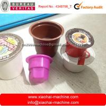 Buy cheap Nespresso coffee machine from wholesalers