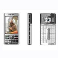 Buy cheap GSM Mobile (J588) from wholesalers