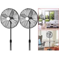 Buy cheap Small Retro Standing Fan Adjustable 3 Speed Oscillating 16 Inch Brushed Copper from wholesalers