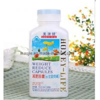 Weight Reduce Capsules Health Food to Reduce Weight Slimming Capsule Manufactures