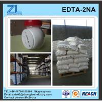 Buy cheap edetate disodium product
