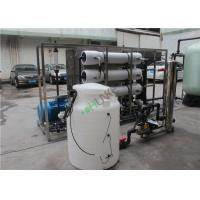 Buy cheap 500L/H RO Water Treatment Plant With FRP Filter / Drinking Water Purification Plant from wholesalers