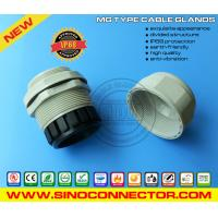 Buy cheap Waterproof IP68 MG Polyamide Nylon Cable Gland (Divided Type) from wholesalers