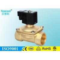 Buy cheap 2 Inch Electric Diaphragm Solenoid Valve Normal Closed / Open 145 PSI FKM Viton from wholesalers