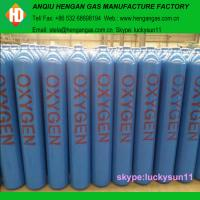 Buy cheap 50l medical cylinder oxygen from wholesalers