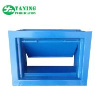 Buy cheap Automatic Volume Control Damper , Electric Air Conditioner Vibration Damper from wholesalers