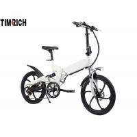 Buy cheap TM-KV-2001  20 Inch Rechargeable Electric Bicycle 250W Motor With Front / Rear Wheel Disc Brake from wholesalers