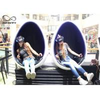 Wholesale Infinity Interactive Virtual Reality Equipment / VR 2 Seats Cinema Game Simulator from china suppliers
