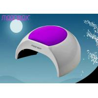 Buy cheap 48W Sun 2C Gel curing machine  LED UV Nail Dryer For Curing Nail Polish Gel Nail Art tools from wholesalers