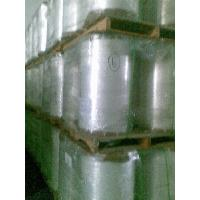 Buy cheap Cast polypropylene film (CPP Film) from wholesalers