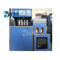 Buy cheap 500 ML Carbonated Drinking Plastic Bottle Manufacturing Equipment 16 Kw from wholesalers