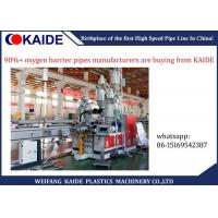 Buy cheap Oxygen Barrier Pe - Xb Tubing Making Machine / Oxygen Barrier Pex Pipe Machine from wholesalers