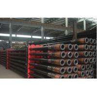 Buy cheap API Spec 5D Drill Pipe, Steel Seamless Pipes E75 X95 G105 S135 from wholesalers