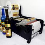 Buy cheap Semi-automatic bottle label applicator machine TB-26 from wholesalers