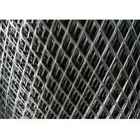 China Flattened Expanded Metal Mesh With 4x8 Feet Size Fit Screening , Security on sale