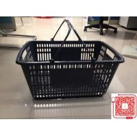 Buy cheap Retail Store Plastic Shopping Basket With Handle Grip / Food Shopping Cart from wholesalers