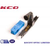 Buy cheap SC/UPC Fiber Optic Fast Connector , Field Assembly Connector 0.2dB Insertion Loss from wholesalers