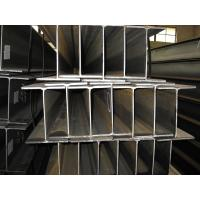 Buy cheap HW, HM, HN H Steel Beam Sections, Hot Rolled Steel Beam, Q345B, SS400 Structural Steel  I Beam Customized from wholesalers